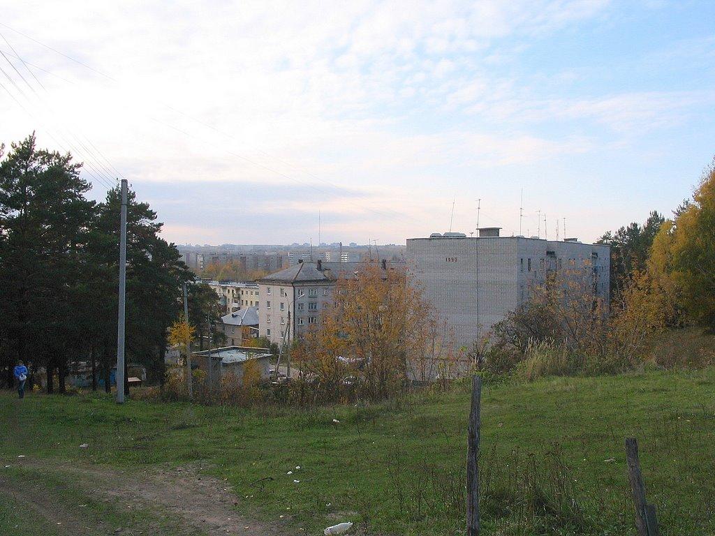 Город Демитровград, описание, фото